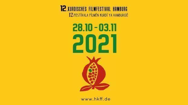 12. Kurdisches Filmfestival Hamburg