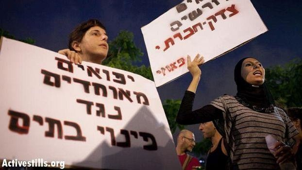 Was verbindet und trennt die Linke in Deutschland und Israel