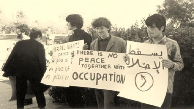 Eine andere israelische Geschichte