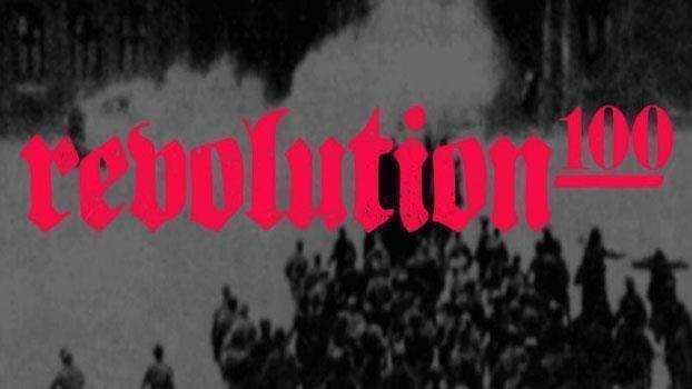 Ausstellung: Die lange vergessene Revolutionärin Sarah Sonja Lerch