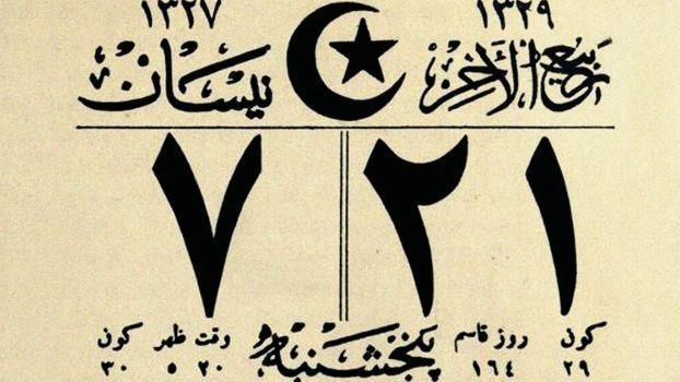 Die vielseitige Kulturalität zu Beginn des 20. Jahrhunderts in der Türkei