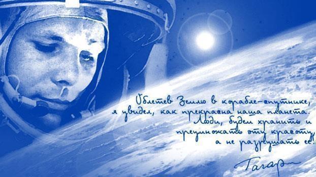 Gagarins Vermächtnis