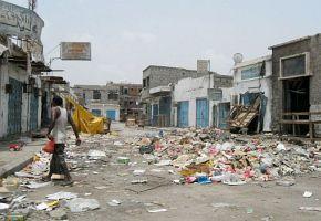 Der Krieg im Jemen und seine Akteure