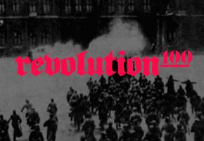 Revolutionsjahr 1917