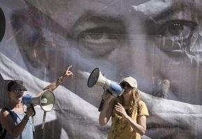 Netanjahu oder Nicht