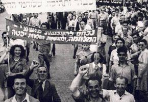 Die KP Palästinas in der Zwischenkriegszeit