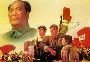 Internationalismus in China: Eine historische Bestandsaufnahme